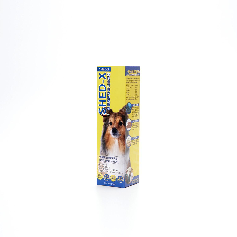 寵物營養品拍攝台中行銷公司商品拍攝